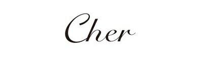 cher / cher / シェル / しぇる