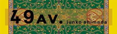 49AV. junko shimada