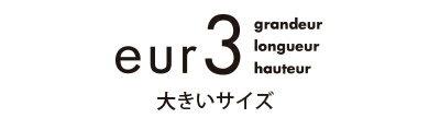 eur3 / eur3 / エウルキューブ / えうるきゅーぶ