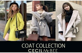 【CECIL McBEE】☆COAT COLECTION☆
