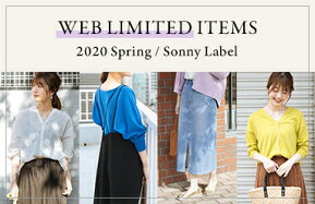 【Sonny Label 】
