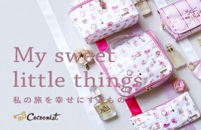 [Cocoonist]My sweet little things