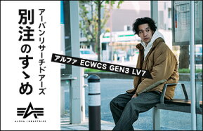 ALPHA INDUSTRIES×DOORS 別注ECWCS GEN3 LV7