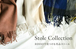 - Stole Collection - ROSSOで見つける名品ストール
