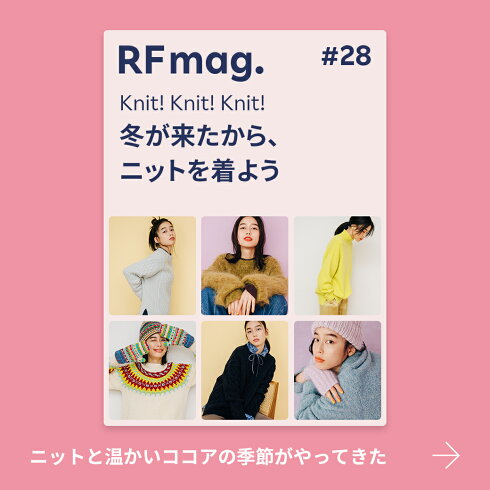 rfmagknit