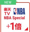 楽天TV NBA Special