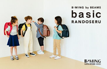 B:MING by BEAMS
