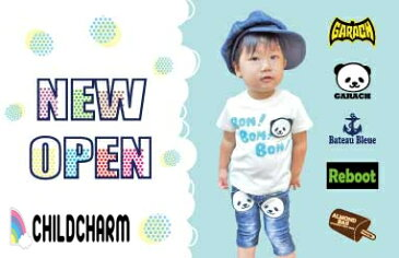 CHILD CHARM