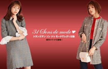 31 Sons de mode