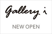 gallery i