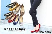 Shoe Fantasy