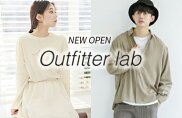 Outffitter lab