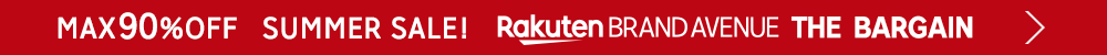 Rakuten BRAND AVENUE THE BARGAIN