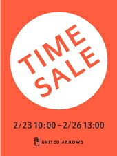 [UNITED ARROWS]TIME SALE開催中!2/26(月)13時まで