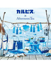 [Afternoon Tea LIVING]大人気!【カルピス×Afternoon Tea】コラボが登場♪