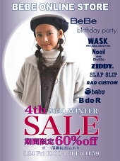[BEBE online store]BeBe 4th 2020 winter SALE  期間限定60%OFF