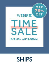 [SHIPS]〔Web限定〕TIME SALE開催中!!