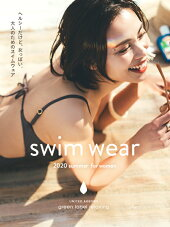 [UNITED ARROWS green label relaxing]green label relaxingが提案する大人のためのスイムウェア