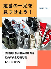 [SHIPS]2020 SNEAKERS CATALOGUE for KIDS