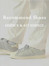 [EDIFICE / 417]Recommend Shoes ピックアップ!