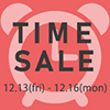 [ROSE BUD]TIME SALE