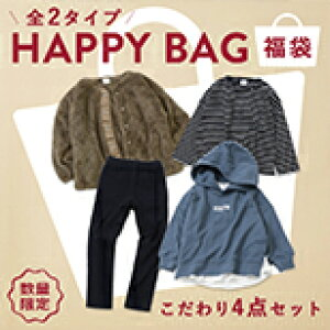 【devirock】devirockの2021 HAPPY★bagが早くも登場!